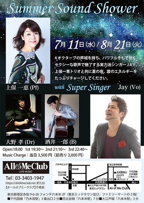 大野保四 - JapaneseClass.jp