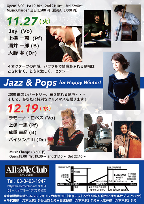 Jazz & Pops – All of Me Club -...